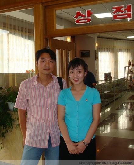 """《我在朝鲜的三天》后续:""""金英美""""近况 - 陈清贫 - 魔幻星空的个人主页"""