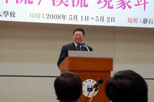 闲话:在韩国开会和旅行(上) - 方方 - 方方