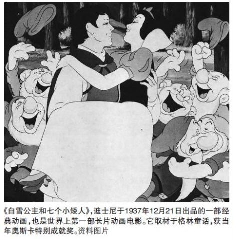 米老鼠的梦想与现实 - 《国家历史》 - 国家历史