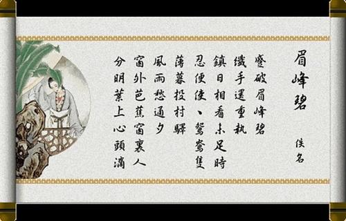 汉宫秋月--古诗词欣赏[转] - 别样天空 - 让生命如花儿绽放