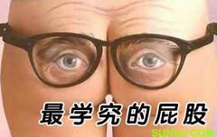 hehe520编。改网络经典 - hehe520 - hehe520