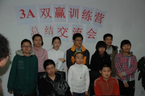 2009年1月22日 - zhuhuasohu - 汩汩的博客