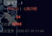 8888HIT~~还未到来... - 雷文 - 雷篆文書