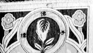 百年沧桑话重庆(三) - 渝州书生 - 渝州书生