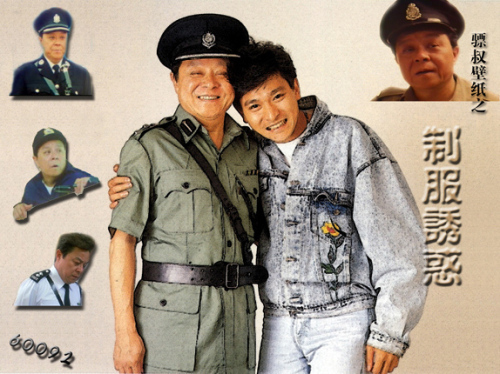 东方之草-随便聊聊香港男演员(史上最强香港男星影评) 1. - 罗玉树 - 用文字打败时间。
