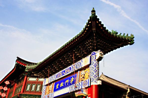 [原创]天津古文化街 - 歪树 - 歪树