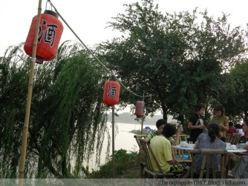 2008年10月10日 - Meg.yuan - ●○●○●○●○●○●○●