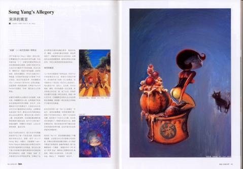 TOUCH,世界艺术,心理,HI艺术等采访 - songyangart - 宋洋的漫画世界