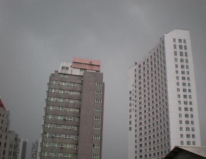 流水3   大阵雨·绿天 - 字痴小尧 - 字痴小尧