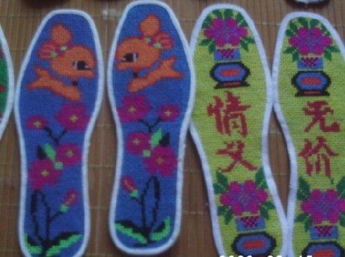 25万双鞋垫养出一个大学生 - xxcf2009 - xxcf2009 的博客