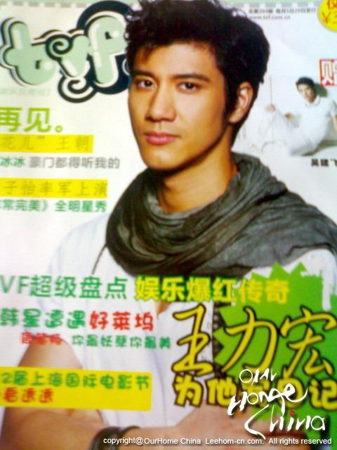 [杂志《TVF》] 王力宏--为他写日记 - 音乐超人 - 音乐超人