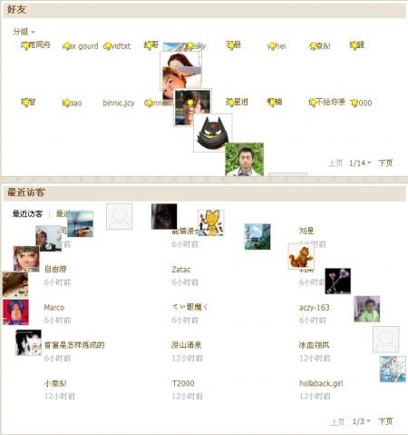 【转】让网页中的所有图片转圈圈 - 吴耿龙 -