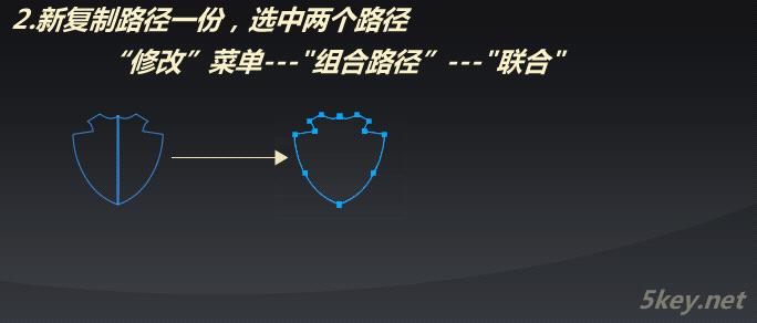Fireworks打造精美Logo - 玫瑰夫人 -