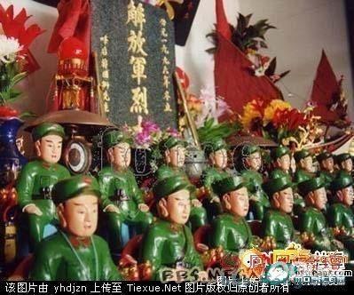 08-10-17 供奉解放军的庙`你见过没? - N.cKK - 囧