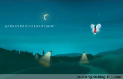 月光下的遐想 - 绿色源泉 - 绿色源泉