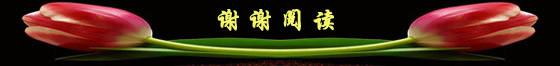 ☆写日志添加背景图片的代码【实用】 - 学 海 - XVE HAI BLOG