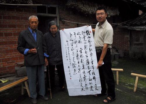 留守范长江故居74年的老人 - 赵亚辉 - 赵亚辉