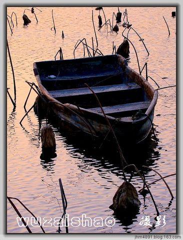 【摄影·词】孤舟 - 无再少 - 无再少的博客