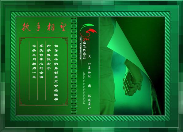 精美圖文欣賞139 - 唐老鴨(kenltx) - 唐老鴨(kenltx)的博客