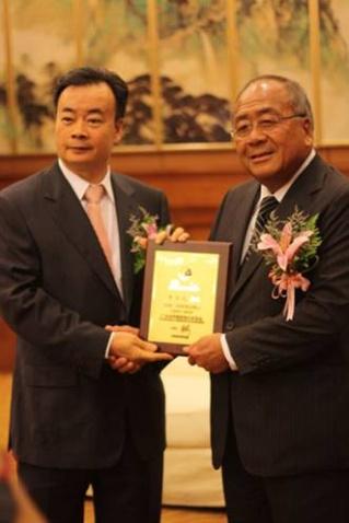 李文达主席获聘为广东省侨投企业协会第一届
