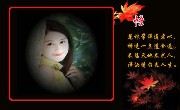 人生十字经(图文欣赏) - 唐萧 - 唐萧博客