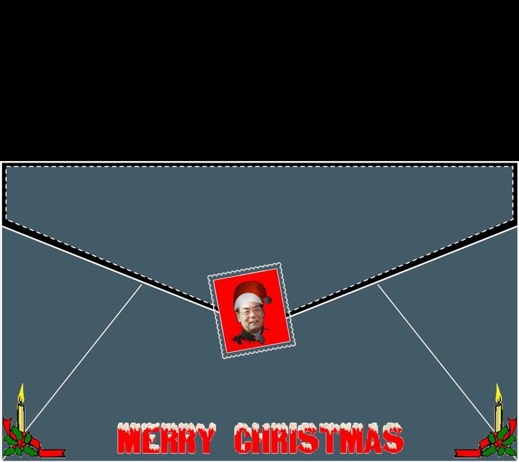 [天民圣诞贺卡] - 天民网友资料 - `