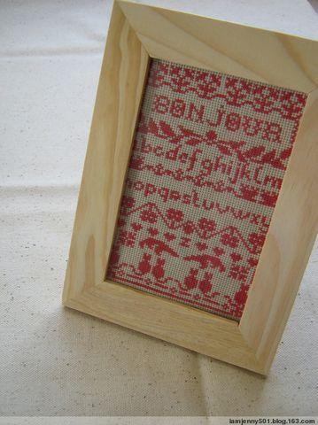 Red Sampler: Bonjour - 晏夕 - 我的 Slow  Life