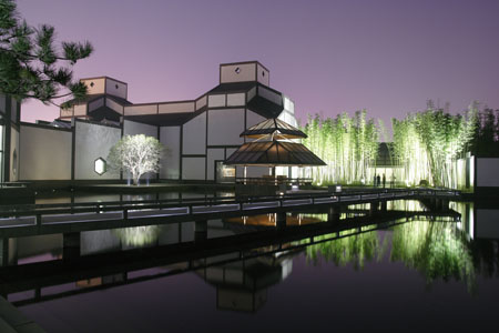 我特别喜欢的建筑——苏州博物馆 - 修亭心迹 - 修亭心迹