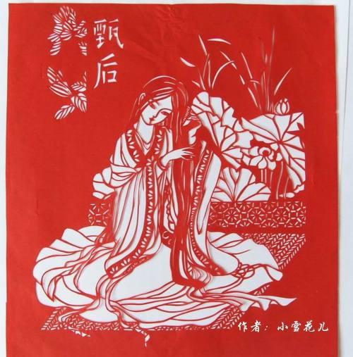 精品剪纸---甄后 - 竹子 - wangshujie.962 的博客