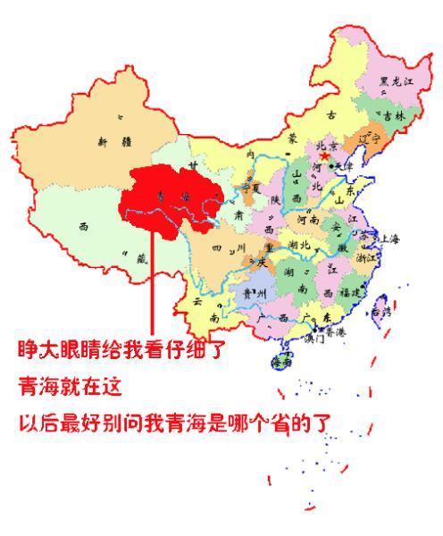 [转] 共和国对不起青海  - 青铸84 - 青铸84  心系玉树