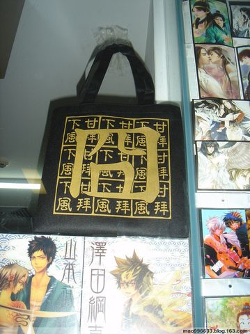 08广州动漫节 - neo - 猫抓板