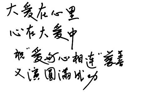 《笔下情人》之《吴宇森:看字就知道他是个狠人》 - 巫昂 - 巫昂智慧所