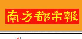 本土外国 创投将比翼双飞 - 清科集团 - 清科集团的博客