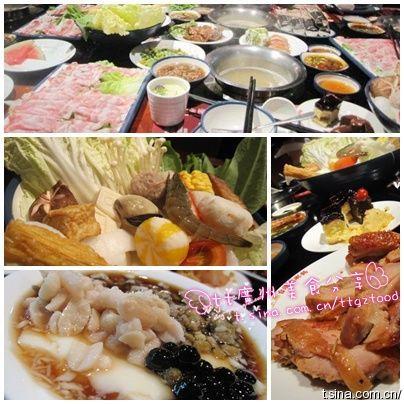 [转] 广州11个超价值享受的地方!! - H·S·L - hola,gday,aloha