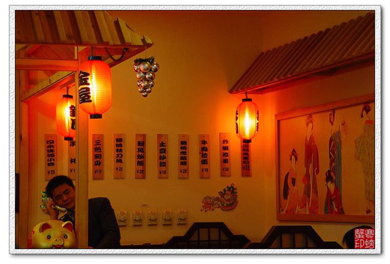 【原创】闲拍灯饰(一) - 赛螃蟹 - 赛螃蟹的家