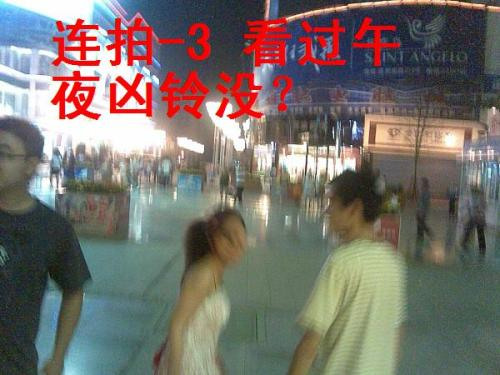 07年8月17日 猴子请客 - 蓝色Simon - 蓝色Simon的博客