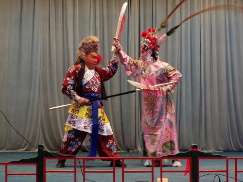 《文昭关》《浣纱记》《棋盘山》 - 和合为美 韵味永昌 - 和韵京剧社 的博客