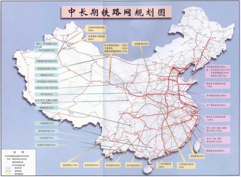 抓住我国铁路建设的战略机遇 - 【信息化之家】 - 【信息化之家】--谢元泰的博客圈