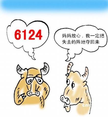 11月沉重的使命!(1107收评) - 张波 - 张波的博客