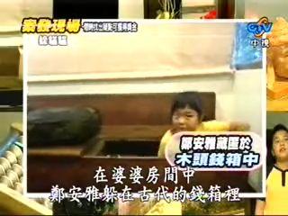【综艺娱乐】3月25日周日八点党:台湾凯渥名模 隋棠 + 童怡祯(组图) - 梦回秦关 -      梦回秦关的综艺博客