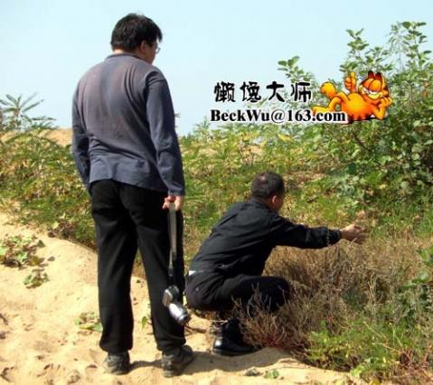 国庆长假之越野三人行2(10月4日)(15图) - 懒馋大师 - 懒馋大师的猫样生活