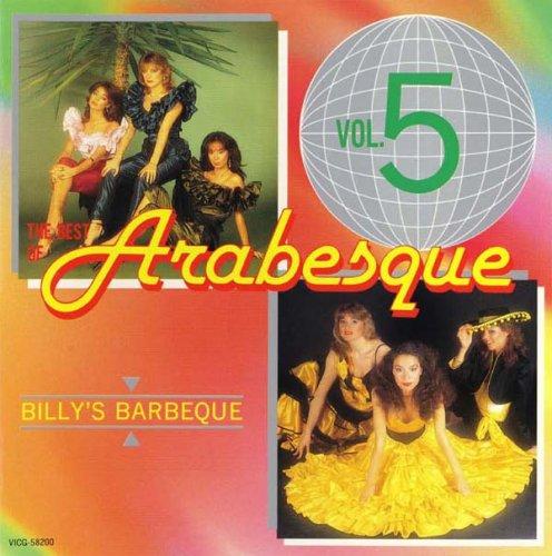 Arabesque - The Best Of Arabesque (Box Set) (1996) - 意大利铁匠 - 分享劲爽节奏--XINBO21