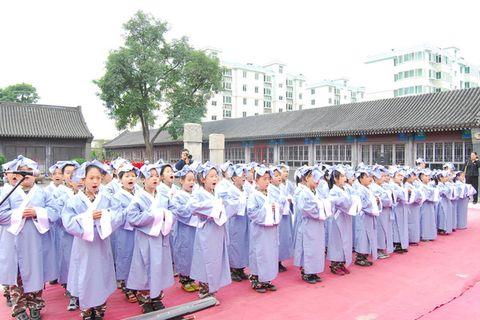 纪念孔子诞辰2558周年释典礼 - 黎晖 - 黎晖的博客