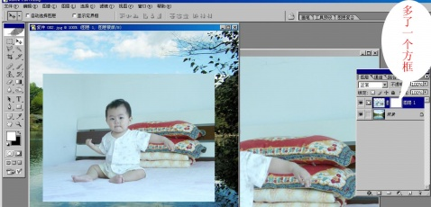 教您把照片和风景融在一起(转载) - BINHAI - BINHAI-688DEBOKE
