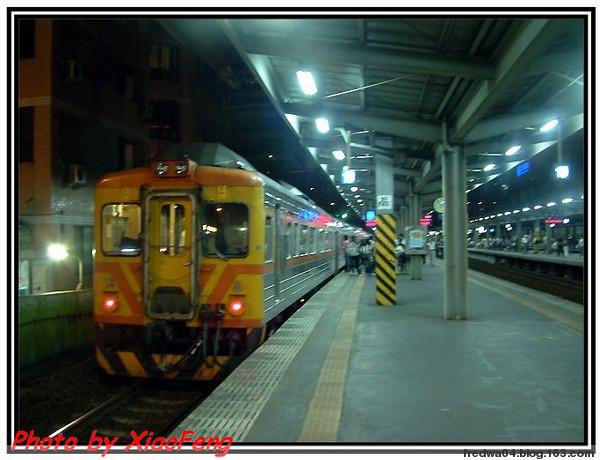 棄明投暗 - 松山車站 - 曉風殘月 - 曉風殘月