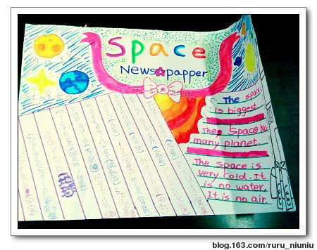 8年11月 五年级科技英语小报