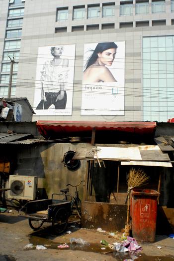 朱大可影像集:堆在贫民身上的奢侈品 - 朱大可 - 朱大可的博客