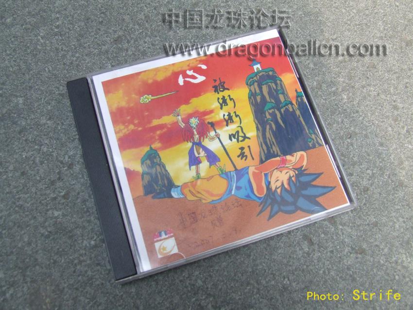 直击影山ヒロノブ3月10号上海演唱会!龙论出品《心被渐渐吸引》CD赠送成功! - DragonballCN - 中国龙珠论坛