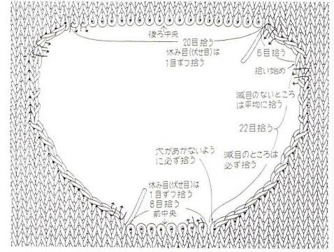 引用 两种起针方法和领口挑针 - 雨荷 - 雨荷