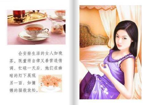 音画欣赏《女人如荼》 - huibo20085028 - huibo幸福家园欢迎您